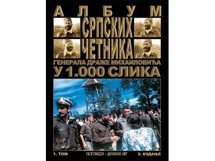 Албум српских четника генерала Драже Михаиловића у 1.00