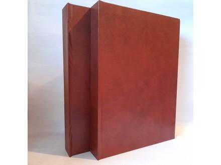 Библијска енциклопедија I и II NOVO!!