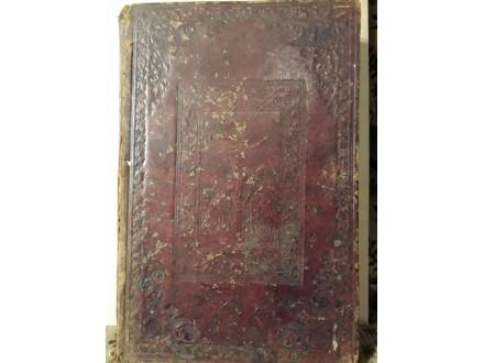Богослужбена књига 1870  - Старословенски