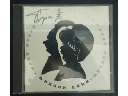 Бора Чорба – Њихови Дани CD (MINT,1996)