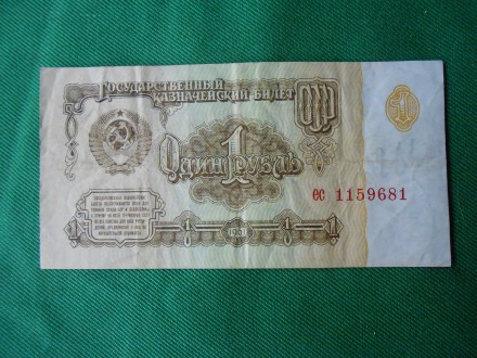 1 RUBLJA-1961.g.-/NUZ-10-C/
