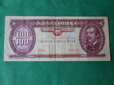 100 PENGO-1989.g.-/NUZ-16-C/