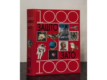 1000 ZAŠTO 1000 ZATO, NOVO ćirilica