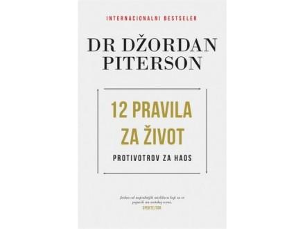 12 PRAVILA ZA ŽIVOT - Džordan Piterson
