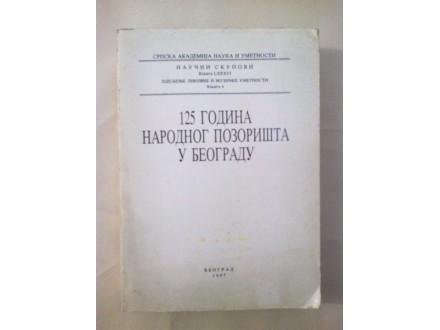 125 godina Narodnog pozorišta u Beogradu