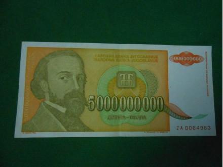 5.000.000,000 dinara 1993.SR Jugoslavija ZAMENSKA