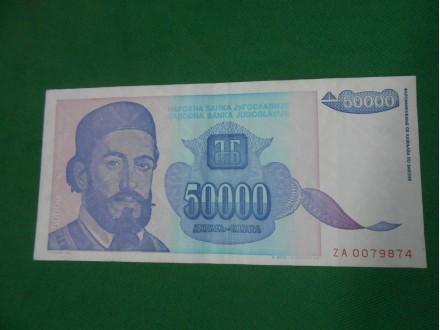 50.00 Dinara 1993.g - SFRJ -NJegoš- Zamenska