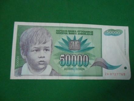50.000 dinara 1992.SR Jugoslavija  ZAMENSKA