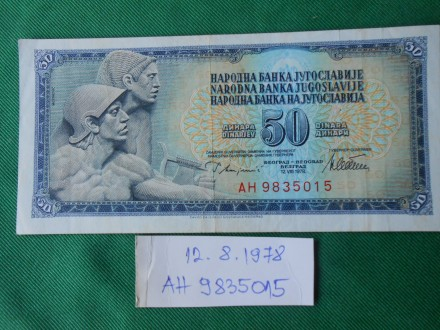 50 DINARA-1978.-AH 9835015-/NUZ-18-D/