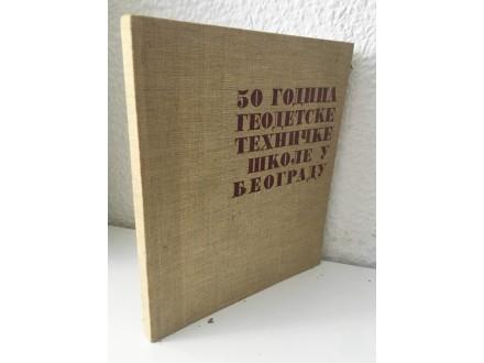 50 godina Geodetske tehničke škole u Beogradu