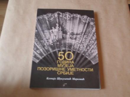 50 godina Muzeja pozorišne umetnosti Srbije