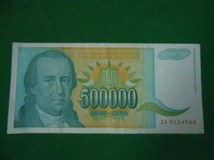 500.00 Dinara 1993.g - SFRJ -Dositej- Zamenska