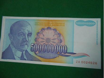 500.000,000 dinara 1993.SR Jugoslavija ZAMENSKAJ.Cvijic