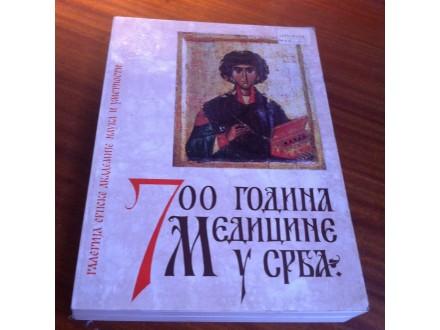 700 godina medicine u Srba