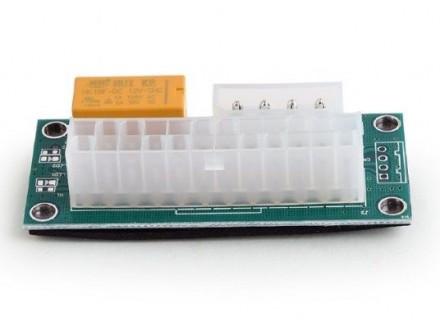 A-PSU2M-01 Gembird Dual power supply adapter, MOLEX