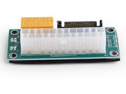 A-PSU2S-01 Gembird Dual power supply adapter, SATA