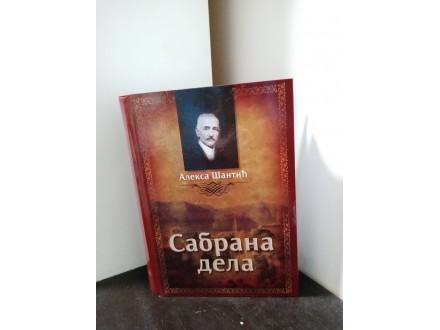 ALEKSA ŠANTIĆ SABRANA DELA