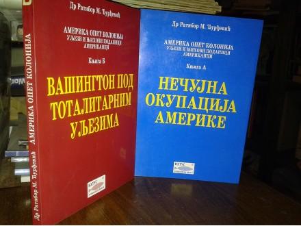 AMERIKA OPET KOLONIJA (1-2) - Ratibor Đurđević
