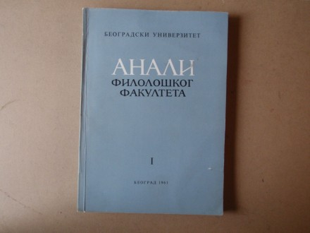 ANALI FILOLOŠKOG FAKULTETA BEOGRAD - Knjiga 1
