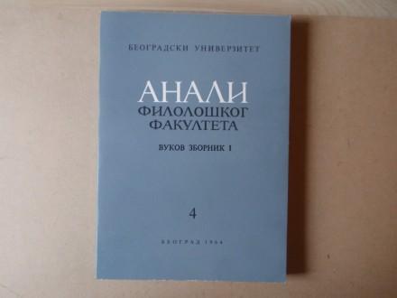 ANALI FILOLOŠKOG FAKULTETA BEOGRAD - Knjiga 4