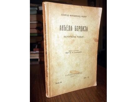ANĐELA BORDŽIJA - Konrad Ferdinand Majer