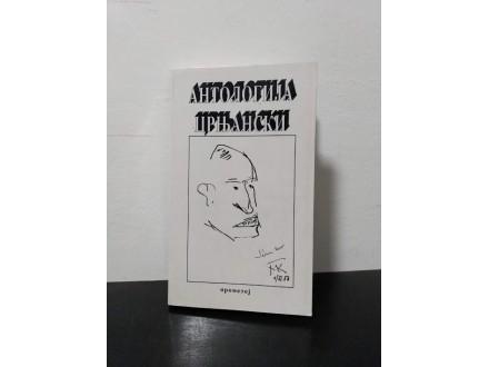ANTOLOGIJA CRNJANSKI, izbor Draško Ređep