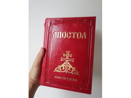 APOSTOL, bogoslužbene knjige u kožnom povezu, izrada