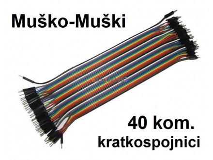 ARDUINO kratkospojnici - musko-muski, 40 komada
