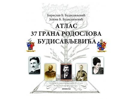ATLAS 37 GRANA RODOSLOVA BUDISAVLJEVIĆA - Borislav Budisavljević, Jelena Budisavljević