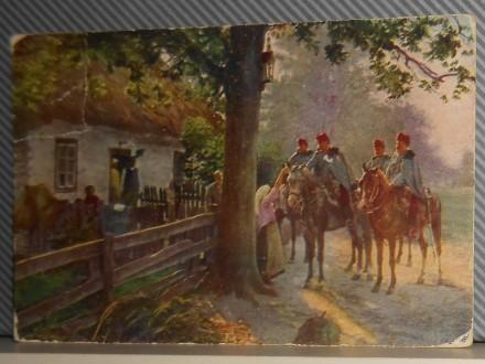 AUSTROUGARSKA PATROLA-GARNIZONSKA POŠTA 1916 (IV-26)