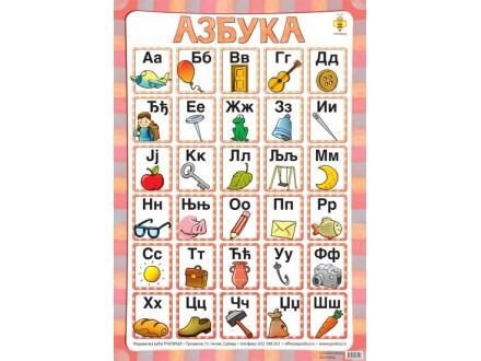 AZBUKA - A4 FORMAT - Grupa autora