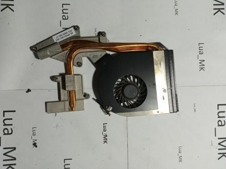 Acer 7540g Kuler