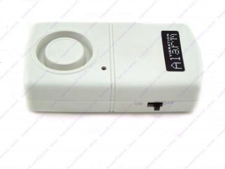 Alarm s detekcijom vibracije + BESPL DOST. ZA 3 ART.