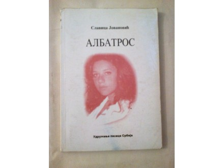 Albatros - Slavica Jovanović