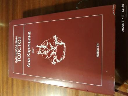 Ana Karenjina deo 1  Tolstoj