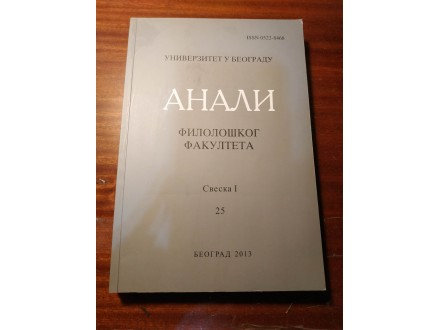 Anali filološkog fakulteta sveska I 25 2013