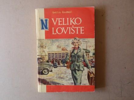 Anastazija Bela Šubić - VELIKO LOVIŠTE