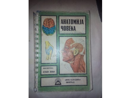 Anatomija čoveka - Biblioteka Atlasi znanja