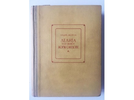 Andre Moroa - Lelija ili život Žorž Sandove