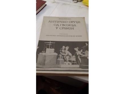 Antičko oruđe od gvožđa u Srbiji - Ivana Popović