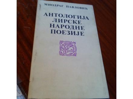Antologija lirske narodne poezije Miodrag Popović