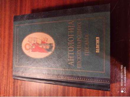 Antologija narodnih epskih pesama III