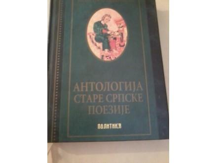 Antologija stare srpske poezije - Politika