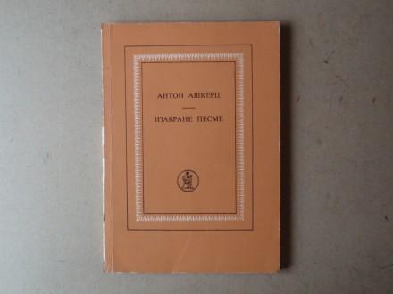 Anton Aškerc - IZABRANE PESME