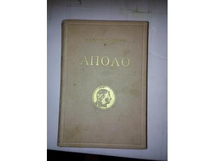Apolo - opšta istorija likovnih umetnosti Salomon Renak