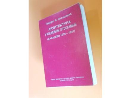 Arhitektura u Kraljevini Jugoslaviji:SARAJEVO 1918-1941