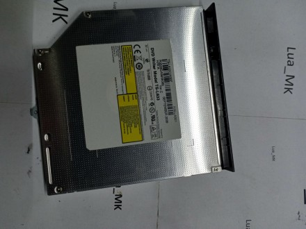 Asus PRO78V Optika - DVD