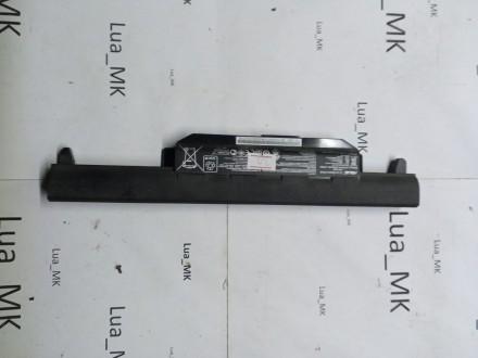 Asus X55U Drugi - Baterija