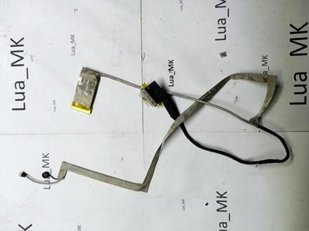 Asus X55U Drugi - Flet kabl