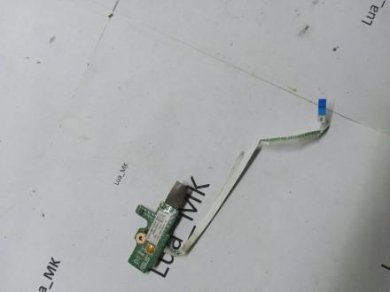 Asus X55U Drugi - Paljenje
